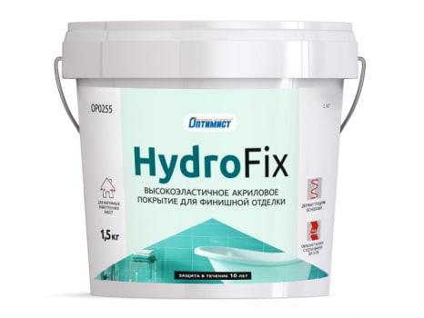 Покрытие HydroFix высокоэластичное гидроизоляционное