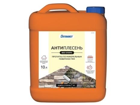Пропитка АНТИПЛЕСЕНЬ по минеральным поверхностям без хлора для наружных и внутренних работ