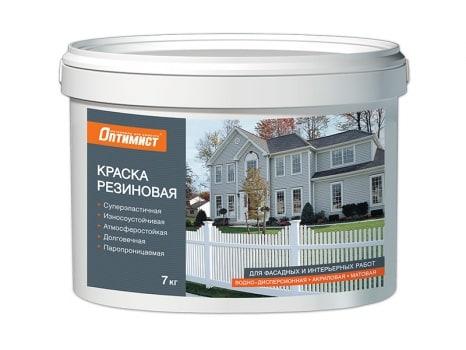 Резиновая краска для наружных и внутренних работ