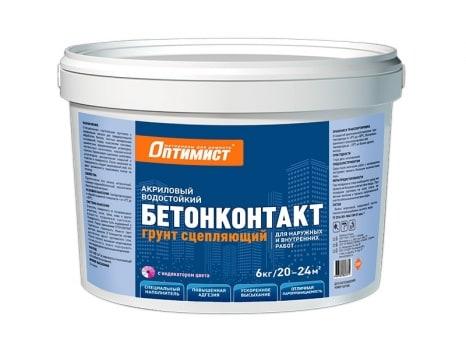 Грунтовка «Бетонконтакт» сцепляющая для наружных и внутренних работ