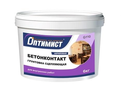 Грунтовка «Бетонконтакт» сцепляющая для внутренних работ