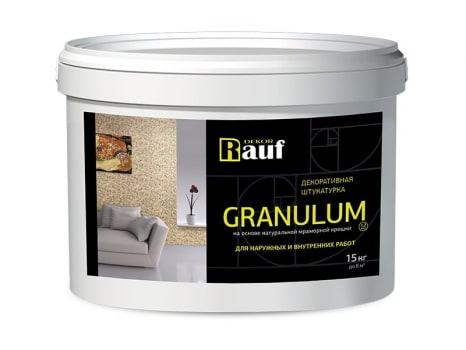 GRANULUM