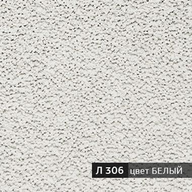 l306.jpg